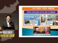 제1강 강의자료 - 조성렬 - 남북 및 북미 정상회담과 한반도 미래 (2018년 10월 15일) - 2018년 10월 15일 게시