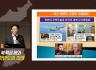 제1강 강의자료 - 조성렬 - 북한 핵문제와 한반도의 미래 (2019년 4월 15일) - 2019년 4월 15일