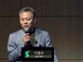 제6강 강의자료 - 이철주 - 남북 예술의 만남 (2019년 5월 27일) - 5월 27일